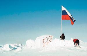 russia_flag_1470366c